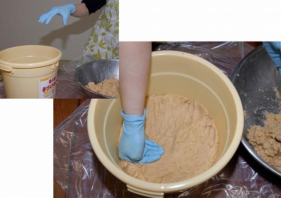 手作りみそセット手順5 団子状に丸めた材料を容器に隙間なく詰めて平らにする